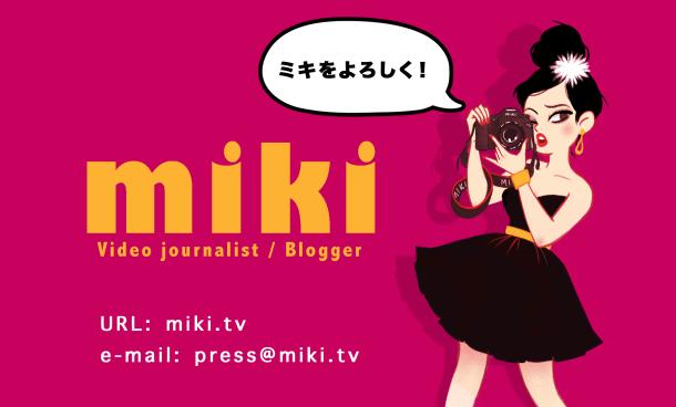 miki-tv