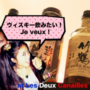"""Afternoon Whisky Tasting at """"Les Deux Canailles""""!"""