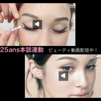 "2 video how to make-up uploaded for ""25ans magazine""!! YEAH"
