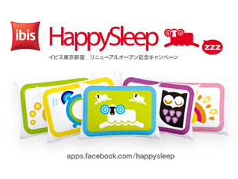 happy sleep cute