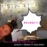 Pinson, New vegan cafe in Paris!