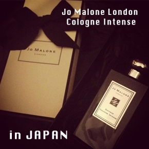 Jo Malone London CologneIntense