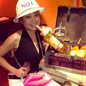 my video award on Aug2013