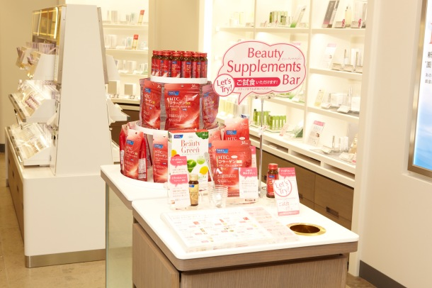 "Beauty paradise ""FANCL GINZA SQUARE"" renewal open!3F_ビューティサプリ試食コーナー"