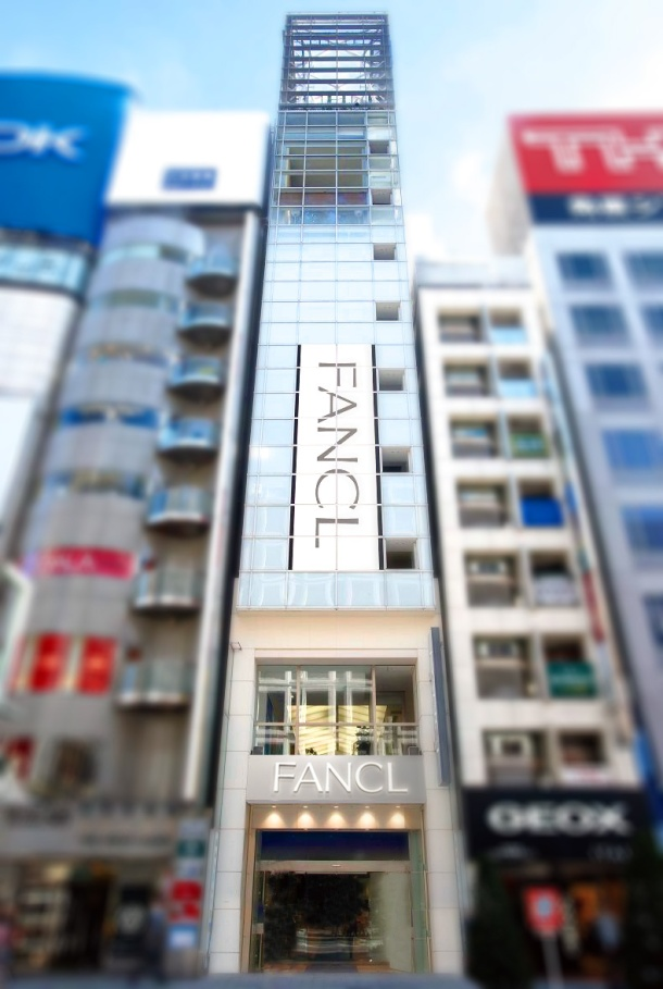 "Beauty paradise ""FANCL GINZA SQUARE"" renewal open!"