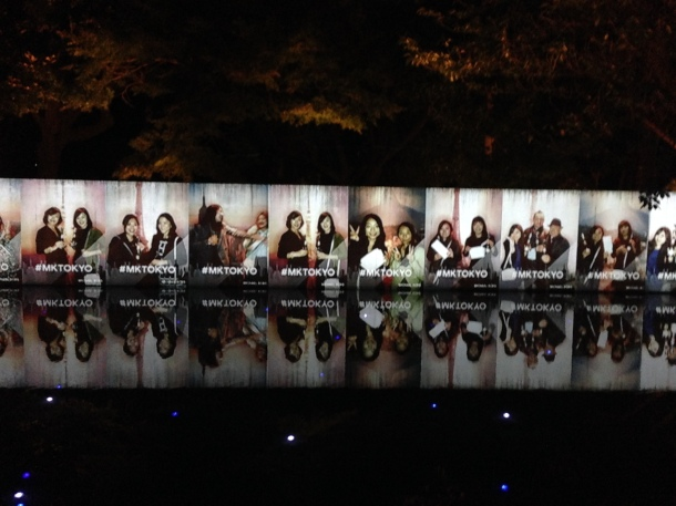 MICHAEL KORS in Japan with MIRANDA KERR Party