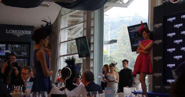 LONGINES Hong Kong international races 2013