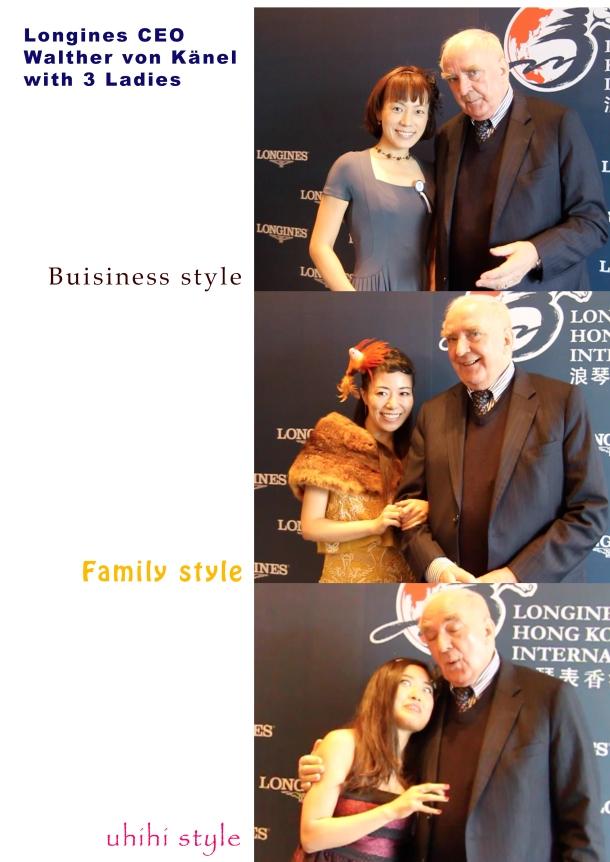 Longines CEO  with 3 ladies