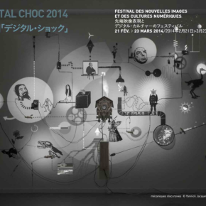 "INFORMATION expo ""DIGITAL CHOC 2014"""