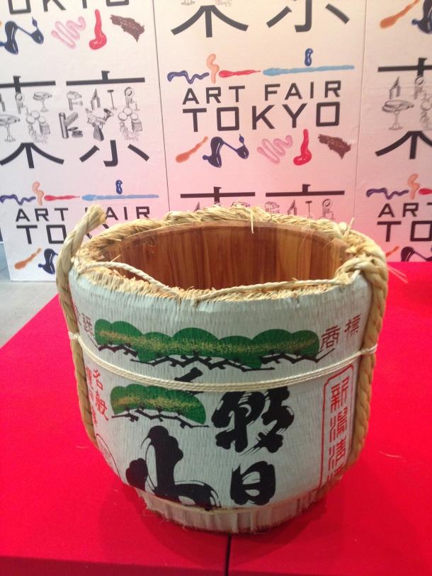'ART FAIR TOKYO 2014