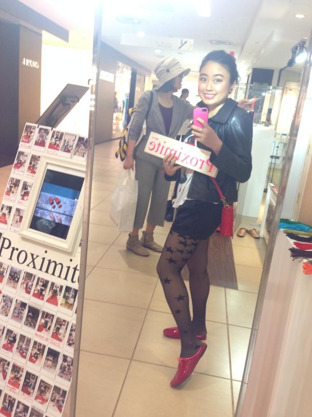 proximite-room-shoes4