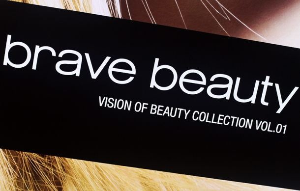 vision of beauty by SHU UEMURA1