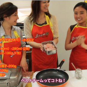 I Love Thai food, let's cook green curry with video