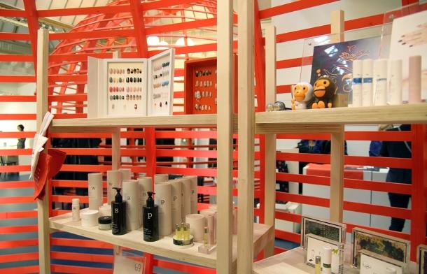 Le Japon Rive Gauche salon uka2