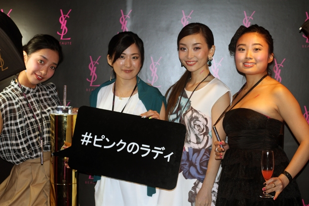 Pink night at YSL Beauty salon21