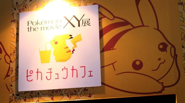 pokemon-cafe9