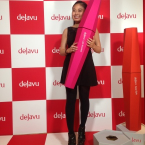 """dejavu"" japanese technology mascara"