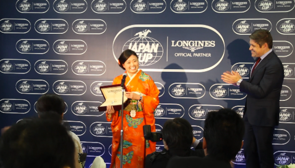 LONGINES Elegance Prize for the KIMONO miki4