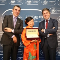 LONGINES Elegance Prize for the KIMONO