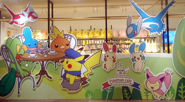 pokemoncafe-shibuya16