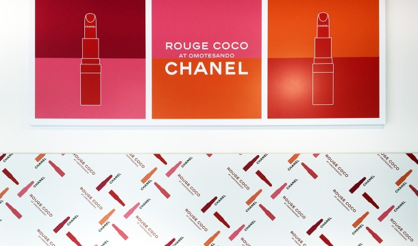 chanel rouge coco6