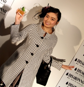 Disaronno Terrace PARTY IN TOKYO