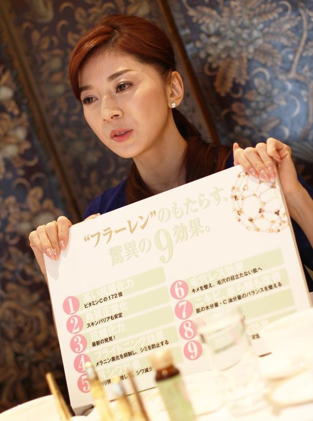 felice-towako2