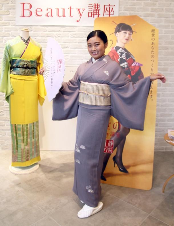 naganuma-kimono2