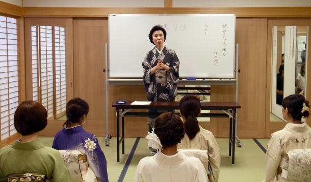 naganuma-kimono4