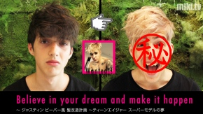 Tutorial hair and life, believe in your dream and make it Happen!