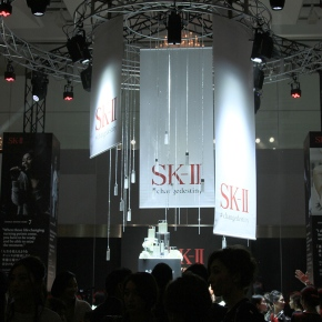 Change Destiny by SK-II