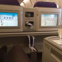 Air China is Good or Bad?(Vol.1)