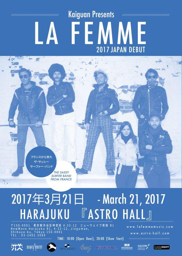 La Femme - Flyer verso pour b.a.t-01-01.jpg